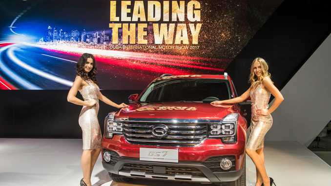 GAC Motor Dubai Motor Show