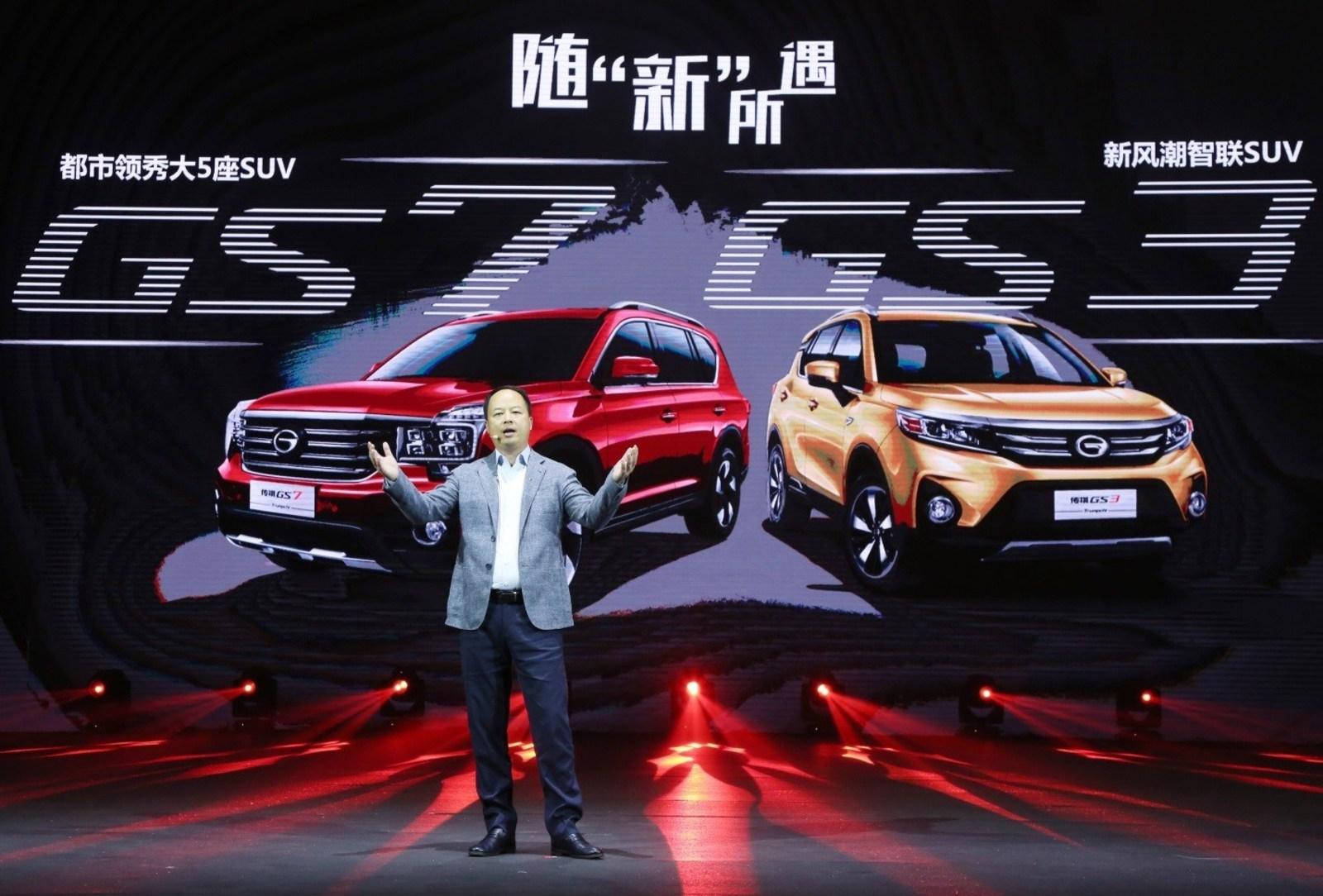 GAC Motor Brings Signature Vehicle Models to Dubai International Motor Show