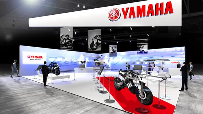 Yamaha CES 2018