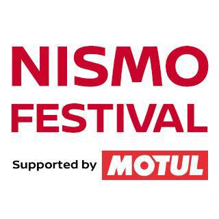 2017 NISMO Festival at Fuji Speedway