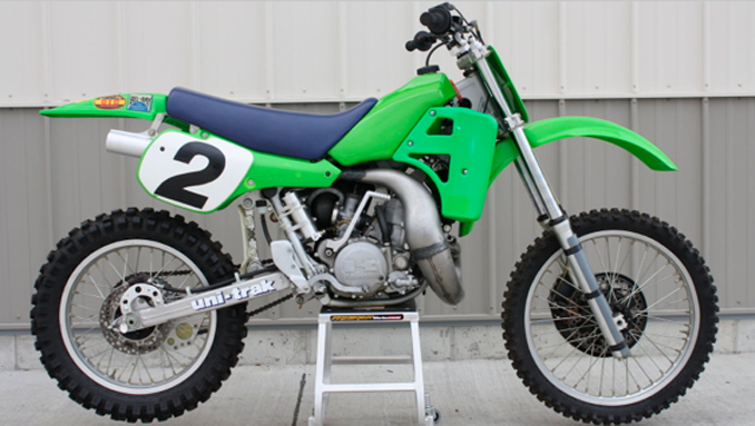 Las Vegas Motorcycle Auction - 1985 Kawasaki SR250 'Jeff Ward' Jeff Ward's Championship Winning 'Works' Bike (Lot F126)