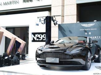 Aston Martin Beijing