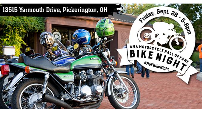 2018 AMA Motorcycle Hall of Fame Fall Bike Night
