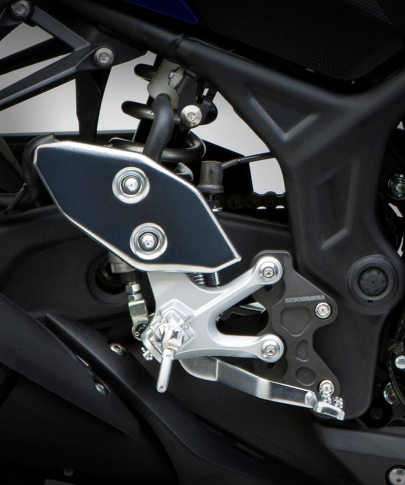 2015-18 Yamaha R3 Rearset Relocation Kit