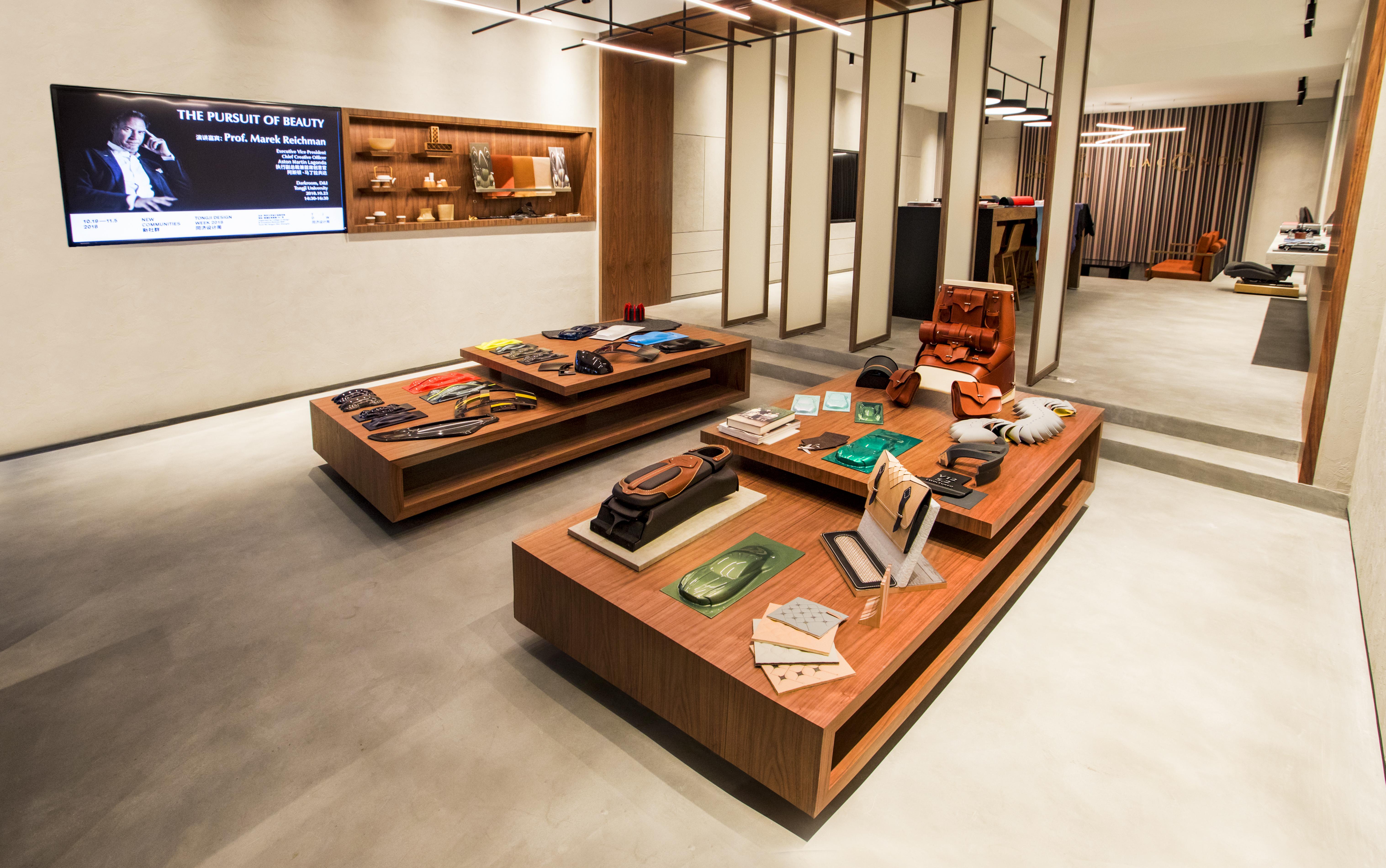 Aston Martin Opens First Overseas Design Studio in China