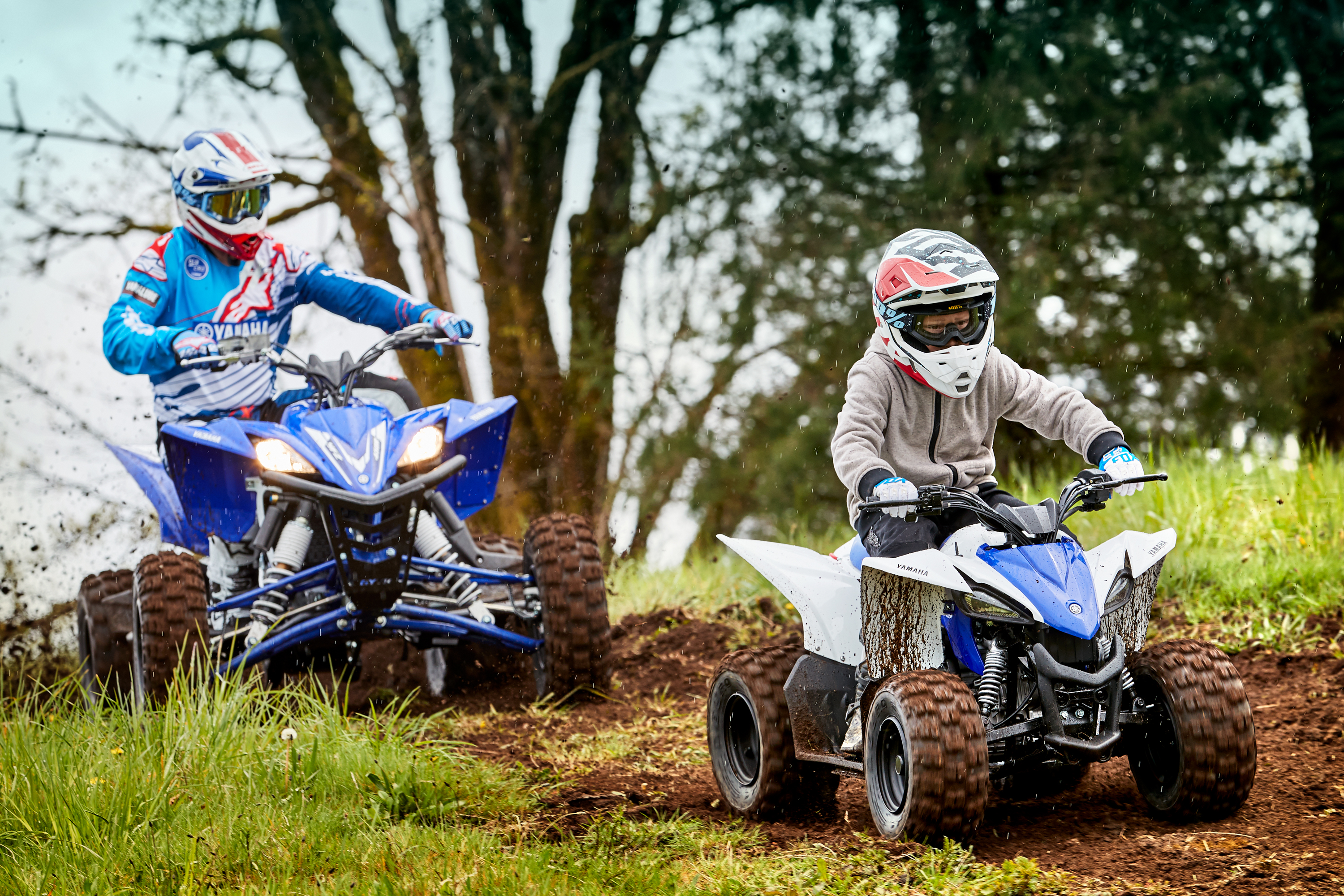 Yamaha YFZ50 - Youth ATVs