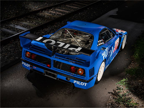 1987 Ferrari F40 LM (Courtesy of RM Sotheby's)