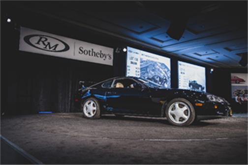 1994 Toyota Supra Twin Turbo Targa (Darin Schnabel © 2019 Courtesy of RM Sotheby's) Amelia Island
