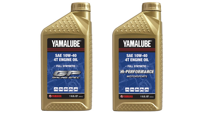 191203 Yamalube Fully Synthetic Oil [678]