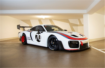The 2020 Porsche 935 'Martini' offered in Online Only: The European Sale featuring the Petitjean Collection (Credit – Raphael Belly © 2020 Courtesy of RM Sotheby's)