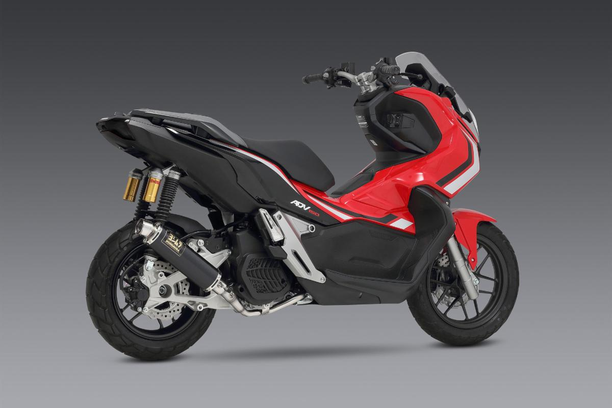201106 2021 Honda ADV150 Race Series GP Magnum with carbon sleeve option
