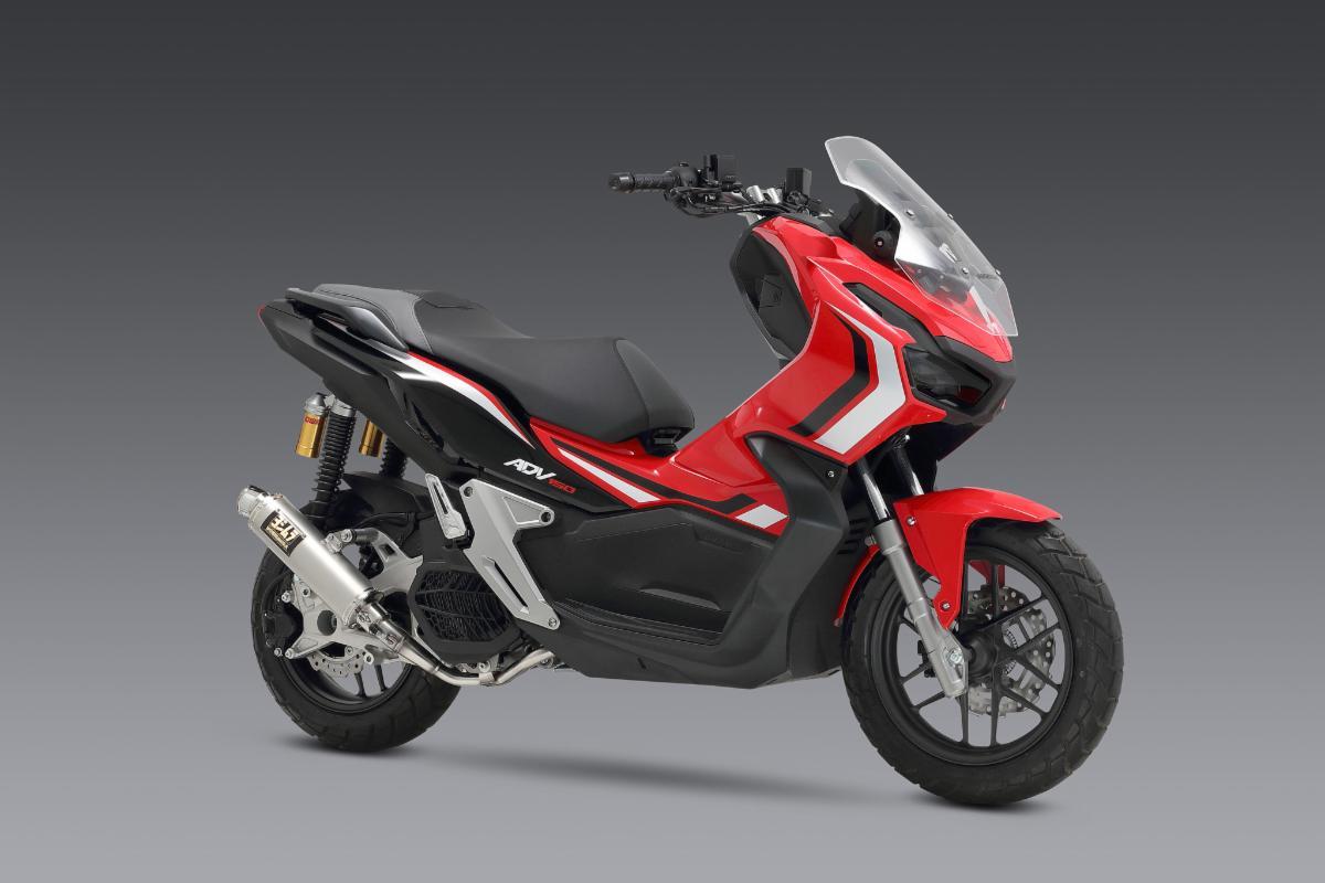 201106 2021 Honda ADV150 Race Series GP Magnum with satin stainless sleeve option
