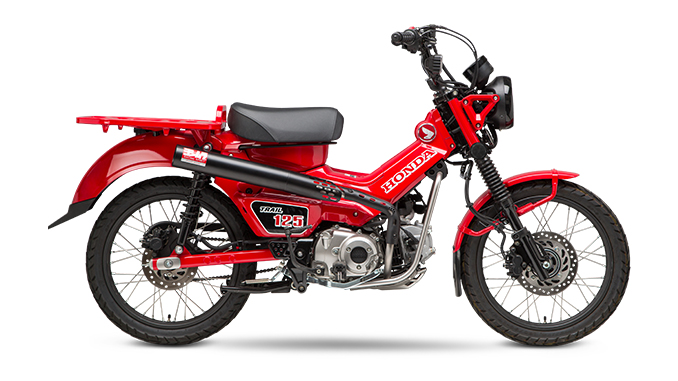 210409 Yoshimura Introduces 2021 Honda Trail 125 Cyclone Exhaust (678)