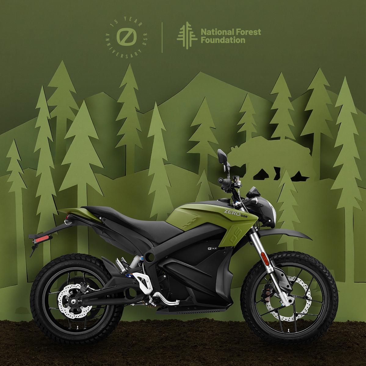 210422 15yr-anniversary-dsr-1200-green