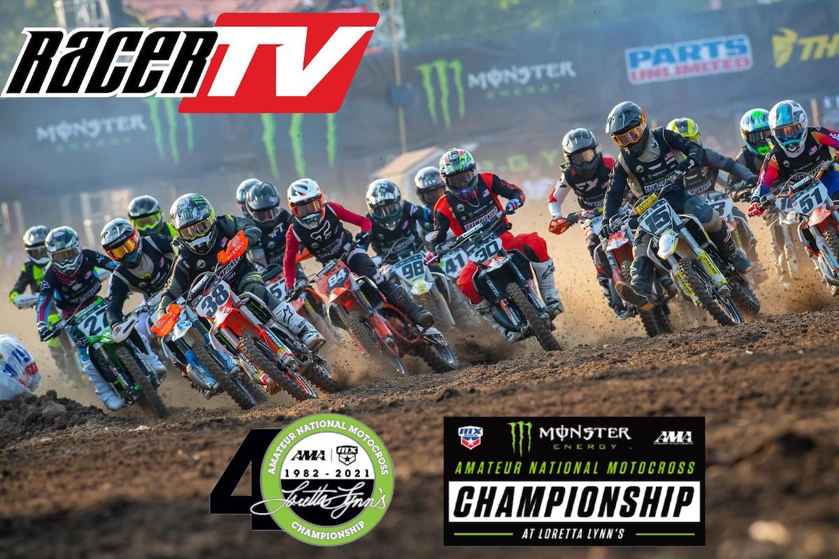 210807 Watch Live Racer TV